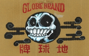 Globe Brand ok