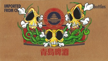 TsingtaoOK